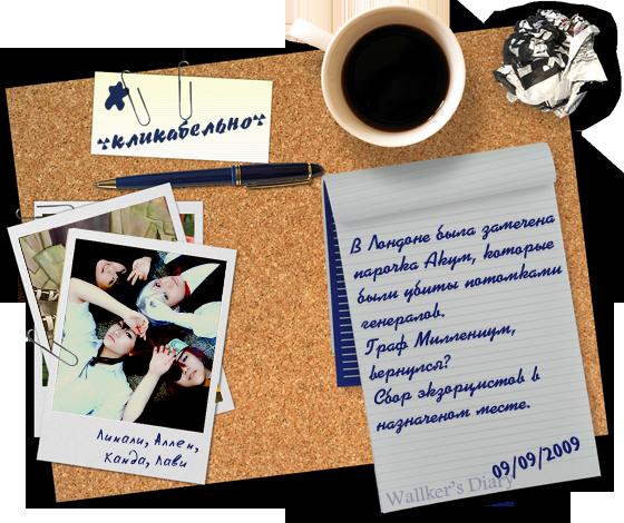 http://bb-cat.narod.ru/7/002/reklama.png