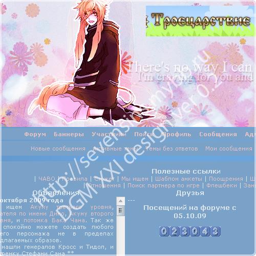 http://bb-cat.narod.ru/7/003/ver02.png